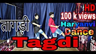 "तागड़ी # Tagdi # Song Dance "" Haryanavi "" ""Style   Ajay Hooda   Choreography by    Amit Kumar   "