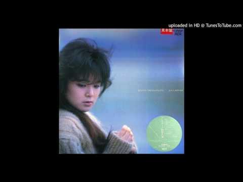 Kumi Miyasato (宮里久美) - Shōkei Shigan (憧憬志願) (1986)