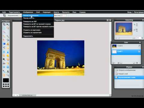 Microsoft Publisher. Создание картинки для фона страницы из фотографии с перетеканием в фон