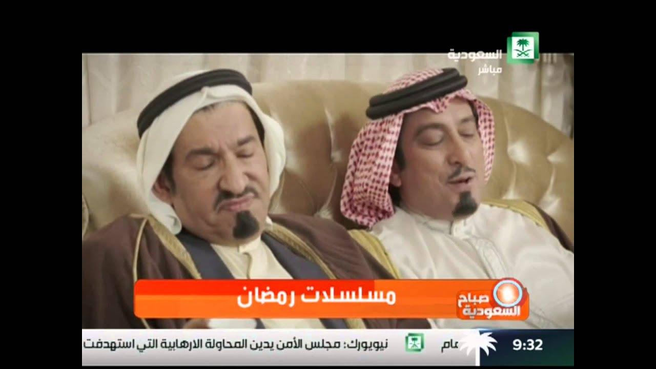 تقرير عن مسلسلات رمضان Youtube