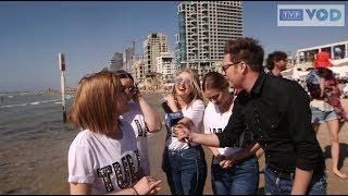 Eurowizja 2019 – Tulia na plaży w Tel Awiwie