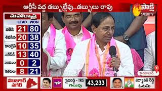 CM KCR Reveal Facts about TSRTC Employees Salaries | Sakshi TV