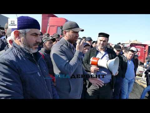 """Жесткость дальнобойщиков: """"Никто не едет из Дагестана и в Дагестан!"""""""