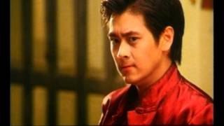 Repeat youtube video Trailer - อั้งยี่  / ANG-YEE Release Date 2000 [Official]
