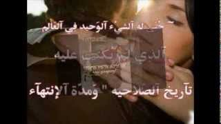 mesh hatnazel 3anak