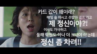 [현대자동차] 2019년형 그랜저, 동승석 릴렉션 컴포…