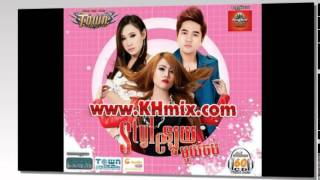 Town - CD Vol 60 - Khmer  New Song - MP3 Trailer