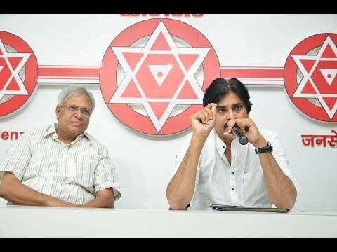 JanaSena Party Chief Pawan Kalyan Meeting With Undavalli Arun Kumar Press Meet 11/2/18 || JanaSena