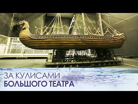 Афиша Большого театра иторической основной и новой сцены