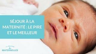 Séjour à la maternité : le pire et le meilleur - La Maison des maternelles #LMDM