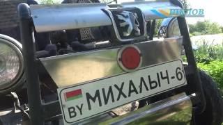 Шкловский «Кулибин» - Валентин Кривельский