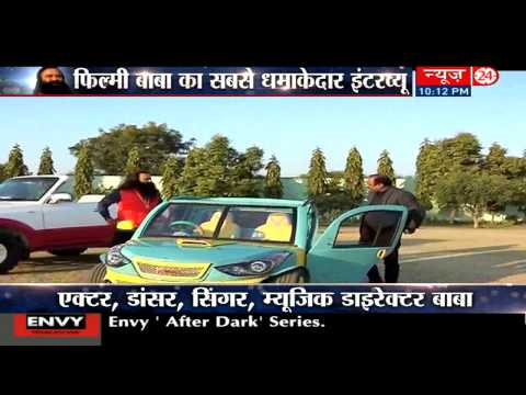 Watch Filmy Baba Gurmeet Ram Rahim Singh's Interview