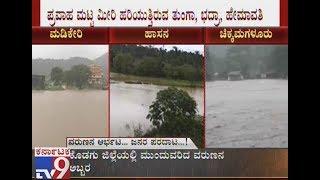Hassan, Chikmagalur, and Madikeri Heavy Rain Ground Report