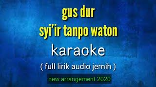 Syi'ir tanpo waton ( gus dur ) - karaoke full lirik audio jernih
