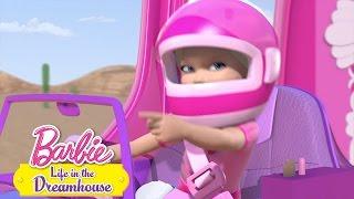 Фантастическая гонка | Barbie