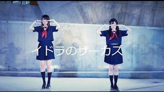 久違的水手服! □やまみゆ https://www.youtube.com/user/yukirin001 □み...