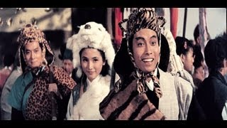 Raw Courage (1969) Shaw Brothers **Official Trailer** 虎胆