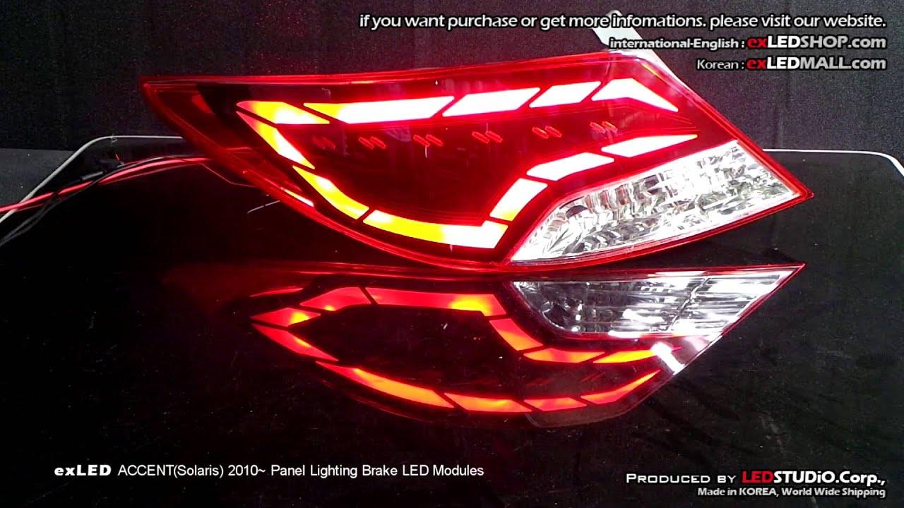 & exLED ACCENT(Solaris) 2010~ Panel Lighting Brake LED Modules - YouTube