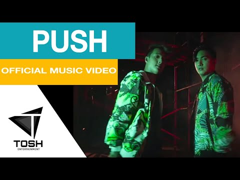 PUSH - MMJ (Official Music Video)