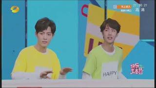 [Fancam] Happy Camp - Xiao Zhan & Wang Yibo (Playing games part)