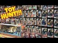 🚨 TOY HUNT!!! 🚨 Bobby Roode Makes A Glorious Entrance! WWE Mattel Wrestling Figure Fun