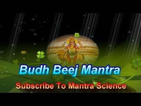 Powerful Budh Beej Mantra For Wealth बुध बीज़ मंत्र