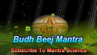 Powerful Budh Beej Mantra For Wealth बुध बीज़ मंत्र