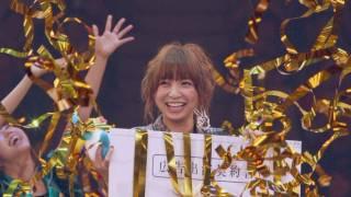 AKBじゃんけん新女王は篠田麻里子 篠田麻里子 検索動画 17