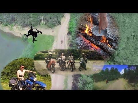 Sweden trip FPV - Drones - Motorcycles   MotorTwist