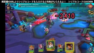 [LIVE] 【ロードモバイル】ついに冒険モード6-6を突破!さらに進める(*ꆤ.̫ꆤ*)