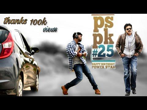 #BaitikochiChuste song    #PSPK25 Songs  -...