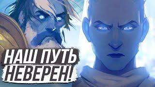ТЮРЕМЩИК ОСКВЕРНИЛ ИХ! / World of Warcraft