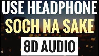 Soch Na Sake (8D AUDIO SONG) | USE HEADPHONE