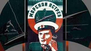 Морской ястреб (1941) драма