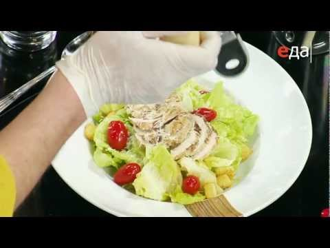Tasty - Delicate salad with chicken and cheese salad recipe.из YouTube · Длительность: 4 мин12 с