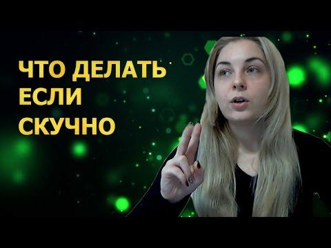 знакомства семейные пары для секса ростовская обл