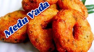 medu vada recipein tamil| ulundu Vadai in tamil |ulunthu vadai |uluntha vadai by healthy & yummy