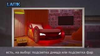 Кровать машина Молния красная интернет-магазин   купить(, 2015-06-16T19:05:44.000Z)