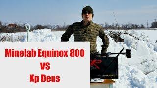 Тест и сравнение Minelab Equinox 800 vs XP Deus