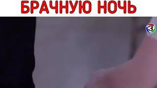 Ушёл к любовнице после свадьбы / ДОРАМА  : Розовый грех