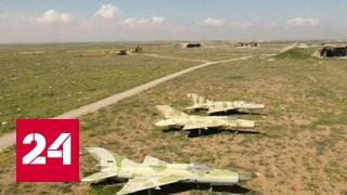 В Сирии восстановлена разбитая американскими 'Томагавками' авиабаза