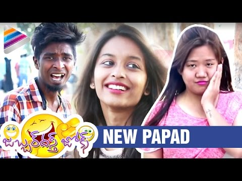 indian video board Adult joke