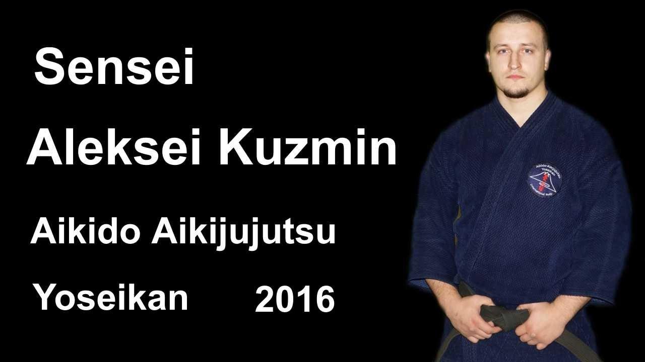 Demonstration 18: sensei Aleksei Kuzmin aikido aikijujutsu yoseikan