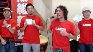 2009年7月19日。 伝説となる日。 歌う建築人・恒松和也、デビュ...