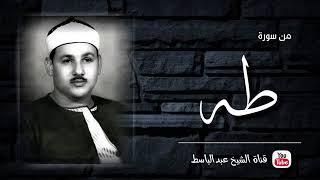 تلاوة رائعة للشيخ محمود على البنا من سورة طه | تلاوة ستأخذك لعالم آخر