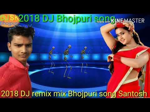 DJ Kamaraj DJ Paheli 2013 Bhojpuri Ke Super Hit Song Sabse Super Hit Dancing Romance Hot Song Mixing