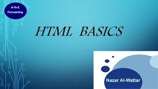 71- HTML Entity Characters الحروف الخاصة بلغة الأتش أم أل