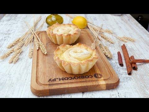 Булочки с лимонной начинкой - Рецепты от Со Вкусом