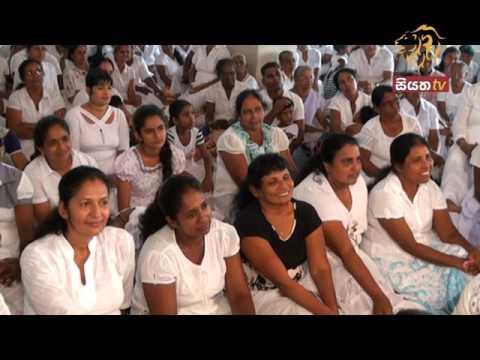 Mawarale Bhaddiya Thero Bana/ Damsak TV, Siyatha TV/ Nawam Poya 2017