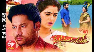 Manasu Mamata | 18th January 2021 | Full Episode No 3045 | ETV Telugu